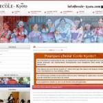 Ecole Kyoto – Apprendre le japonais au Japon