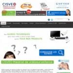 Cisveo: Fabriquant camera de surveillance