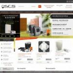 scs-laboutique.com : les portiers video sans fil