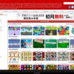 Jeux-jeu.fr, site des jeux gratuits en ligne
