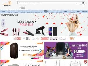 Last price : Vente en ligne produits informatique