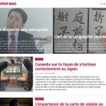 Japanmag : culture japonaise et voyage